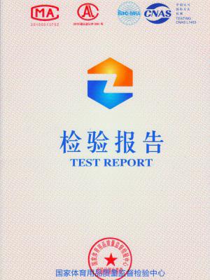 2017年新易胜博ysb88客户端质检
