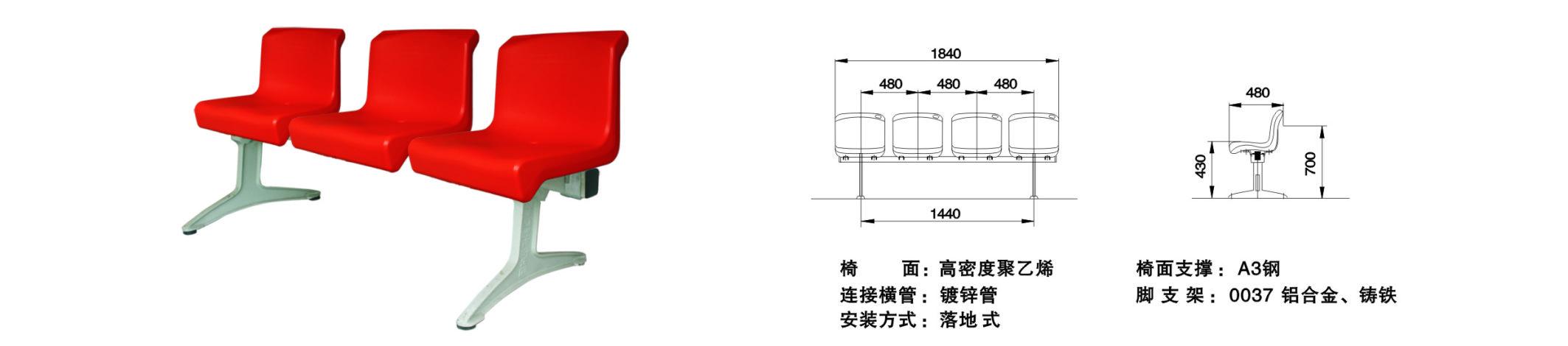 2018易胜博ysb88客户端体育画册修改稿-qu.jpg