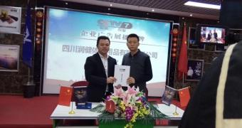 易胜博ysb88客户端体育入围国家质检总局质量先锋品牌工程活动